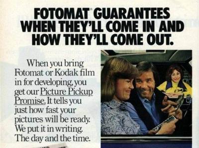 1977 Print Ad
